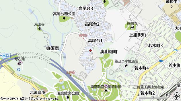 〒654-0061 兵庫県神戸市須磨区高尾台の地図