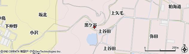 愛知県田原市野田町(黒ケ谷)周辺の地図