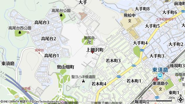 〒654-0016 兵庫県神戸市須磨区上細沢町の地図