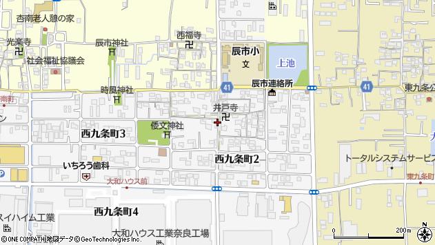 〒630-8453 奈良県奈良市西九条町の地図