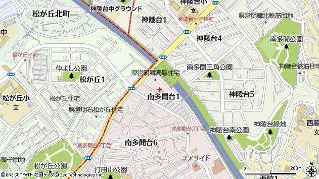 〒655-0043 兵庫県神戸市垂水区南多聞台の地図