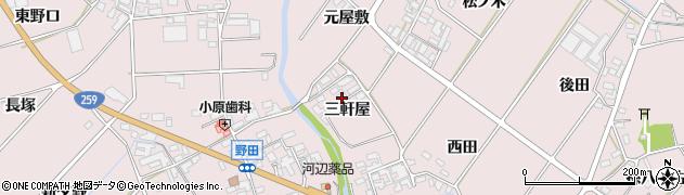 愛知県田原市野田町(三軒屋)周辺の地図