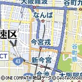 南海電気鉄道株式会社 監査部