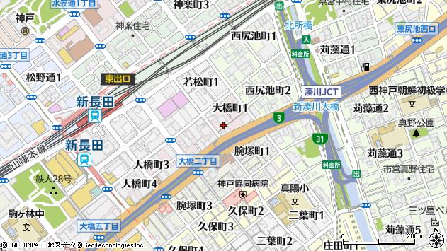 〒653-0037 兵庫県神戸市長田区大橋町の地図