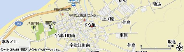愛知県田原市宇津江町(ドウ亀)周辺の地図
