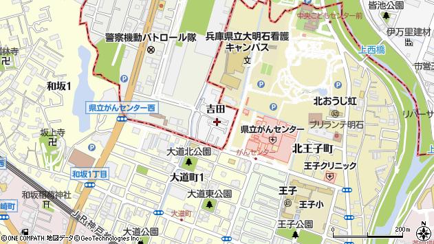〒651-2138 兵庫県神戸市西区玉津町吉田の地図