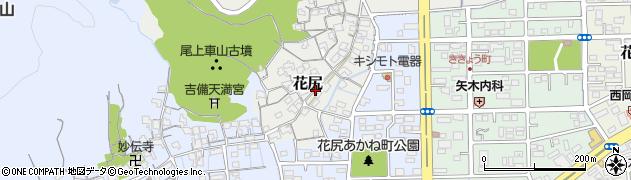 岡山県岡山市北区花尻周辺の地図