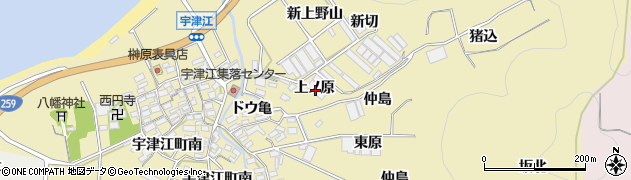 愛知県田原市宇津江町(上ノ原)周辺の地図