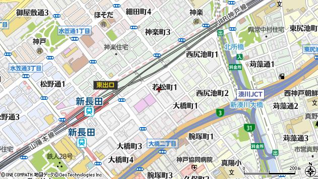 〒653-0038 兵庫県神戸市長田区若松町の地図