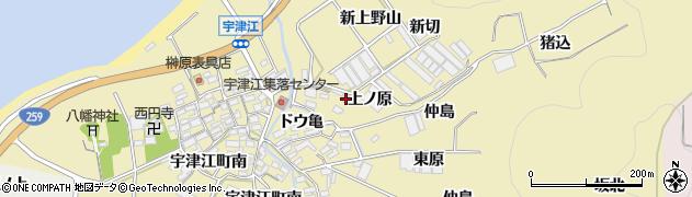愛知県田原市宇津江町(新切)周辺の地図