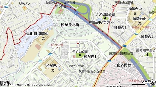 〒673-0862 兵庫県明石市松が丘の地図