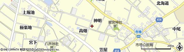 愛知県田原市神戸町(神明)周辺の地図