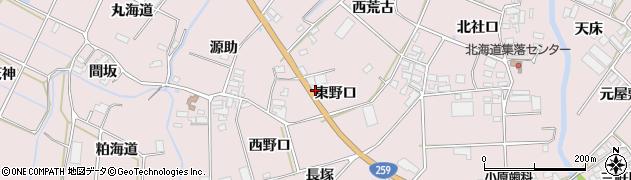 愛知県田原市野田町(東野口)周辺の地図