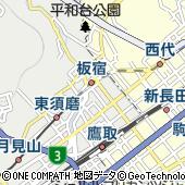 兵庫県神戸市須磨区