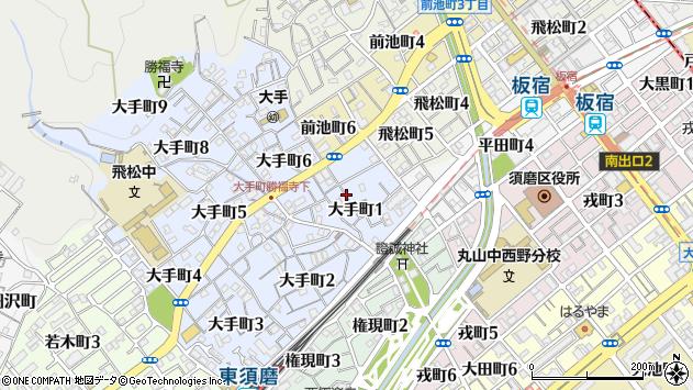 〒654-0013 兵庫県神戸市須磨区大手町の地図