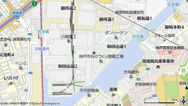 〒652-0884 兵庫県神戸市兵庫区和田山通の地図