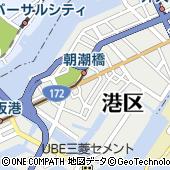 中央体育館まで徒歩5分駐車場(1)【利用時間:毎日:00:00〜23:59】