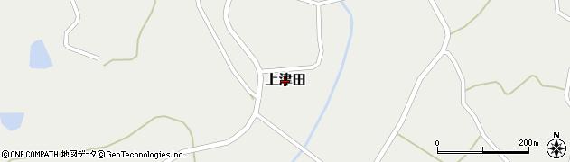 広島県世羅町(世羅郡)上津田周辺の地図