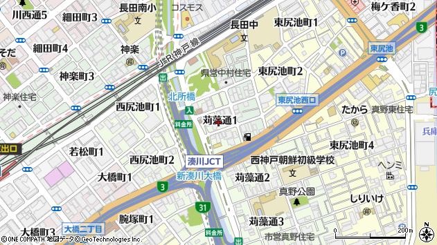 〒653-0032 兵庫県神戸市長田区苅藻通の地図