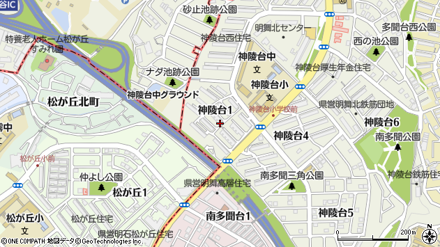 〒655-0041 兵庫県神戸市垂水区神陵台の地図