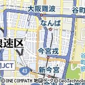 大阪府大阪市浪速区