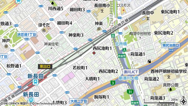 〒653-0031 兵庫県神戸市長田区西尻池町の地図