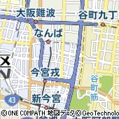大阪府大阪市浪速区日本橋