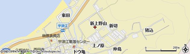 愛知県田原市宇津江町(新上野山)周辺の地図