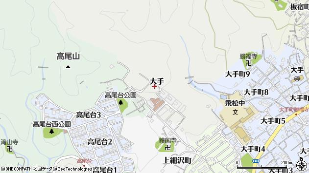 〒654-0017 兵庫県神戸市須磨区大手の地図