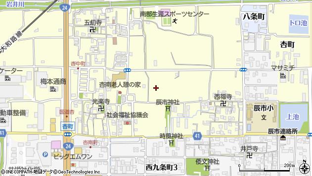 〒630-8454 奈良県奈良市杏町の地図