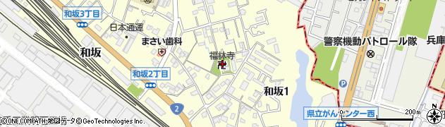 福林寺周辺の地図