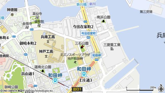 〒652-0861 兵庫県神戸市兵庫区三石通の地図