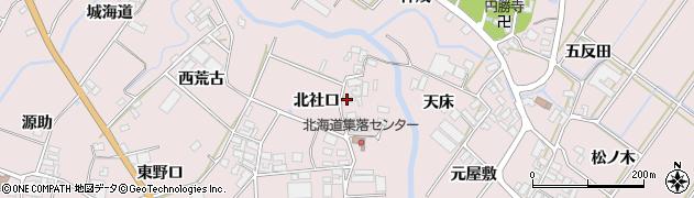 愛知県田原市野田町(北社口)周辺の地図
