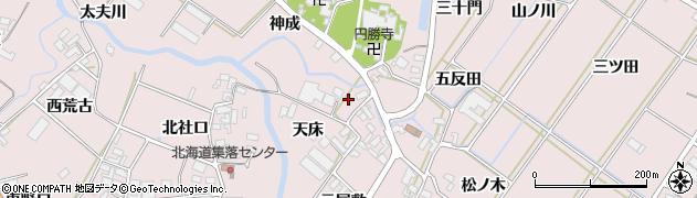 愛知県田原市野田町(天床)周辺の地図