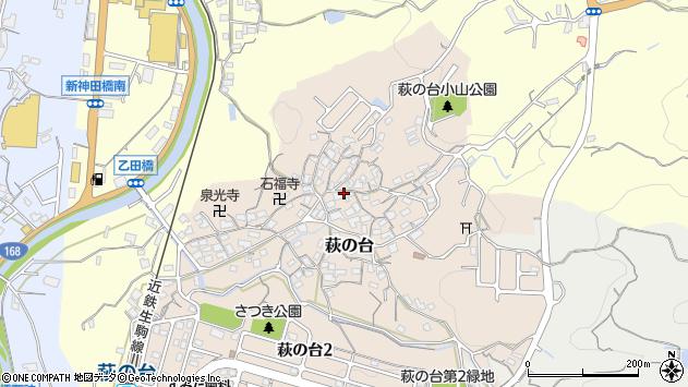〒630-0224 奈良県生駒市萩の台の地図