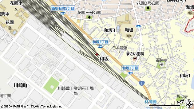 〒673-0012 兵庫県明石市和坂の地図