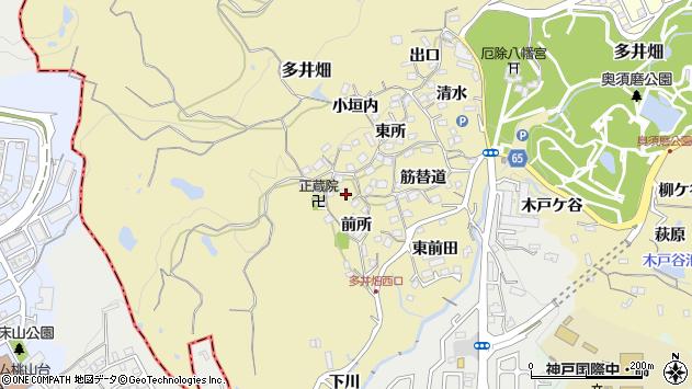 〒654-0133 兵庫県神戸市須磨区多井畑の地図