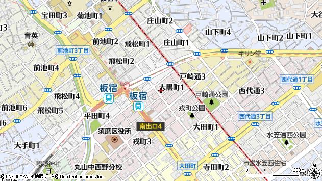 〒654-0022 兵庫県神戸市須磨区大黒町の地図