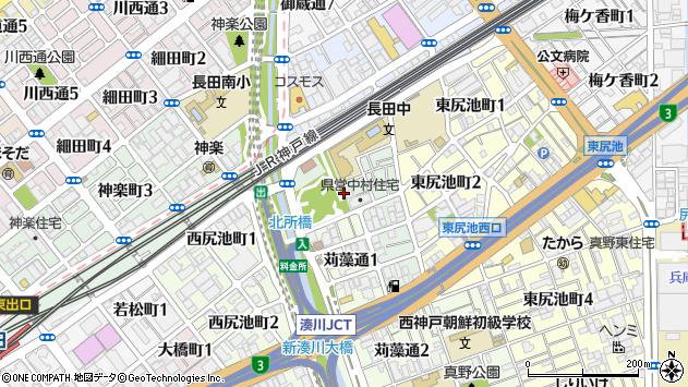 〒653-0025 兵庫県神戸市長田区真野町の地図