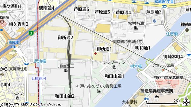 〒652-0885 兵庫県神戸市兵庫区御所通の地図