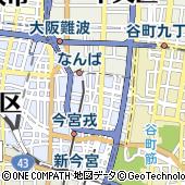 アニメイト大阪日本橋