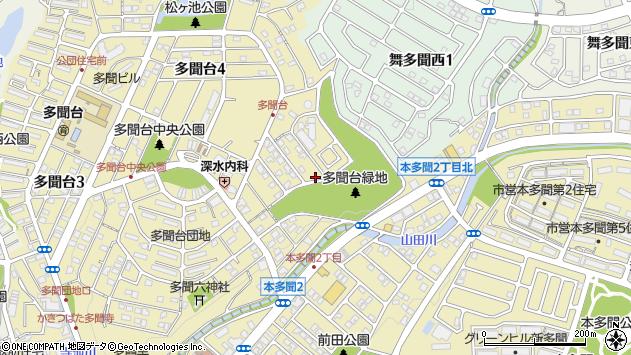 〒655-0007 兵庫県神戸市垂水区多聞台の地図