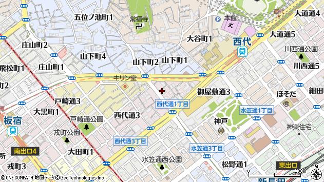 〒653-0844 兵庫県神戸市長田区西代通の地図