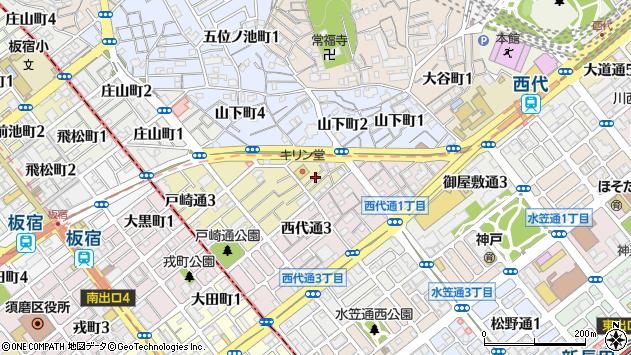 〒653-0845 兵庫県神戸市長田区戸崎通の地図