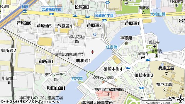 〒652-0883 兵庫県神戸市兵庫区明和通の地図