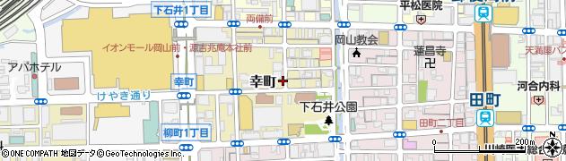 岡山県岡山市北区幸町周辺の地図