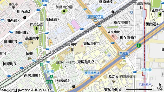 〒653-0022 兵庫県神戸市長田区東尻池町の地図