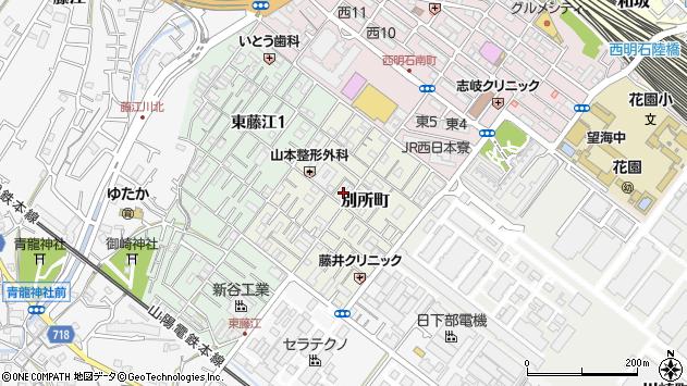 〒673-0038 兵庫県明石市別所町の地図
