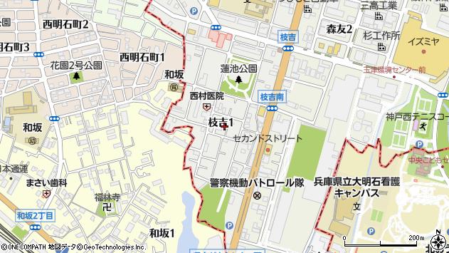 〒651-2133 兵庫県神戸市西区枝吉の地図