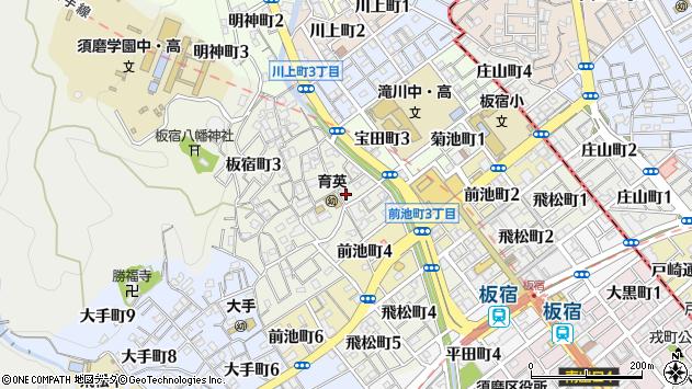 〒654-0009 兵庫県神戸市須磨区板宿町の地図